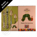 Very Hungry Caterpillar children's cutlery 4-pieces
