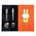 Queen Miffy children's cutlery set stainless steel 2-pieces